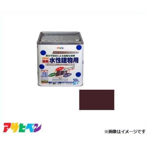 アサヒペン 水性建物用 10L ブラウン [塗装用品 多用途 酸性雨 排気ガス 塩害 紫外線]