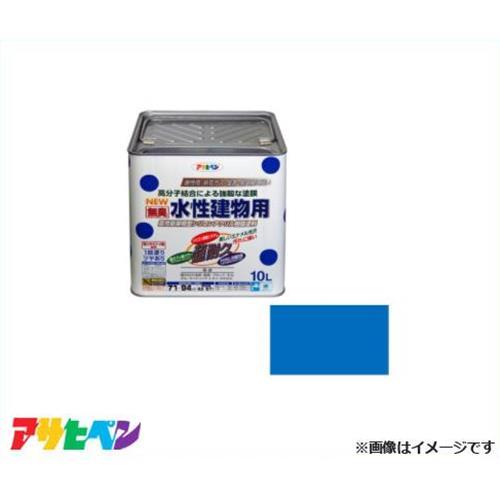アサヒペン 水性建物用 10L (空色) [ハウスケア 塗装用品 多用途 酸性雨 排気ガス 塩害 紫外線][r11][s3-140]