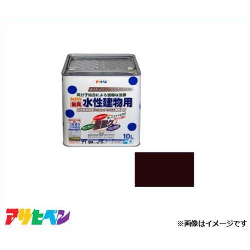 アサヒペン 水性建物用 10L (コゲ茶) [ハウスケア 塗装用品 多用途 酸性雨 排気ガス 塩害 紫外線][r11][s3-140]