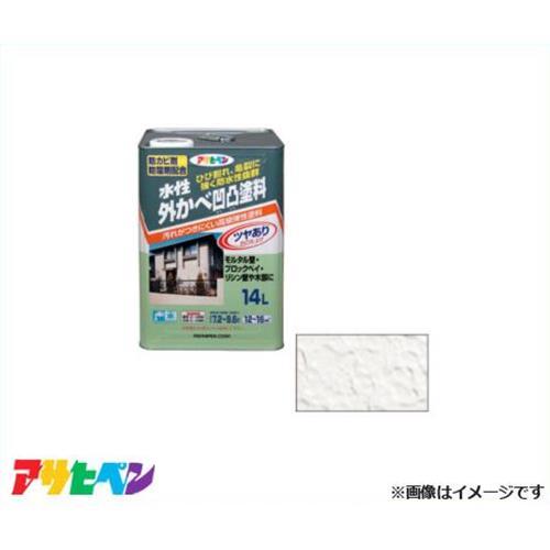 アサヒペン 水性 外かべ凹凸塗料ツヤあり 14L (ホワイト) [ハウスケア ツヤあり 立体凹凸模様 防カビ剤 防藻剤][r11][s3-140]