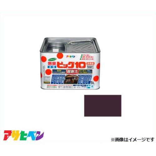 アサヒペン 水性ビッグ10多用途 5L ブラウン [DIY 無臭 1回塗り サビドメ剤 防カビ剤]