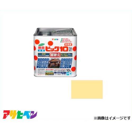 アサヒペン 水性ビッグ10多用途 10L クリーム色 [DIY 無臭 1回塗り サビドメ剤 防カビ剤]