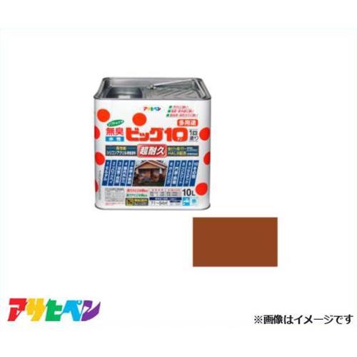 アサヒペン 水性ビッグ10多用途 10L (カーキー色) [DIY 無臭 1回塗り サビドメ剤 防カビ剤][r11][s3-140]