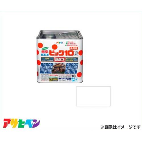 アサヒペン 水性ビッグ10多用途 10L 白 [DIY 無臭 1回塗り サビドメ剤 防カビ剤]