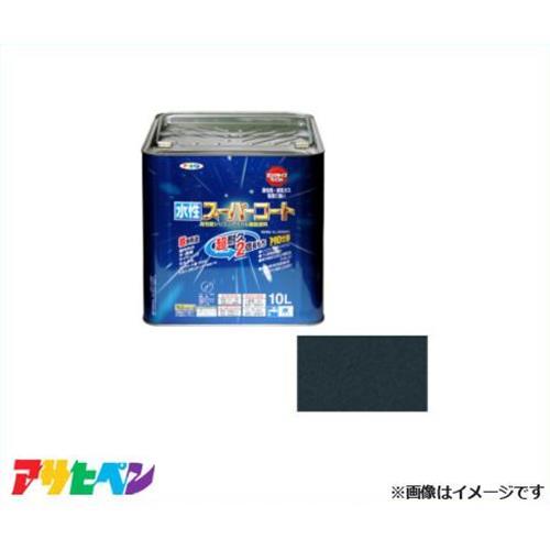 アサヒペン 水性スーパーコート 10L (銀黒) [ハウスケア 無臭 1回塗り サビドメ カビドメ][r11][s3-140]