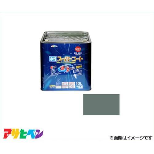 [最大1000円OFFクーポン] アサヒペン 水性スーパーコート 10L ライトグレー [無臭 1回塗り サビドメ カビドメ]