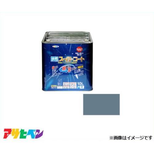[最大1000円OFFクーポン] アサヒペン 水性スーパーコート 10L ブルーグレー [無臭 1回塗り サビドメ カビドメ]
