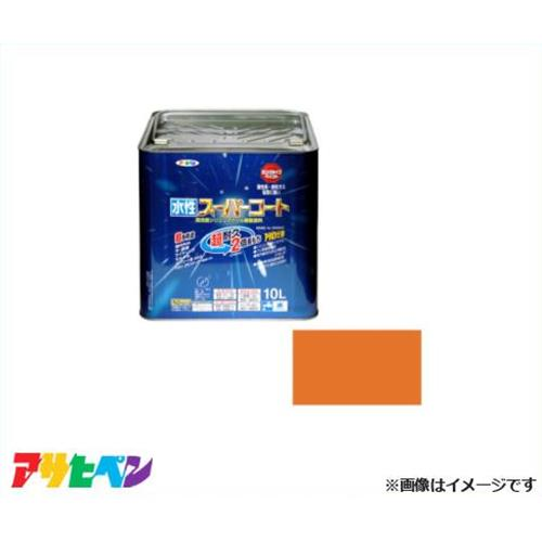 アサヒペン 水性スーパーコート 10L ラフィネオレンジ [無臭 1回塗り サビドメ カビドメ]