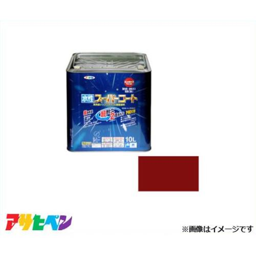 アサヒペン 水性スーパーコート 10L (赤さび) [ハウスケア 無臭 1回塗り サビドメ カビドメ][r11][s3-140]