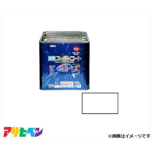 [最大1000円OFFクーポン] アサヒペン 水性スーパーコート 10L 白 [無臭 1回塗り サビドメ カビドメ]