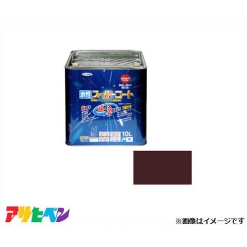 [最大1000円OFFクーポン] アサヒペン 水性スーパーコート 10L ブラウン [無臭 1回塗り サビドメ カビドメ]