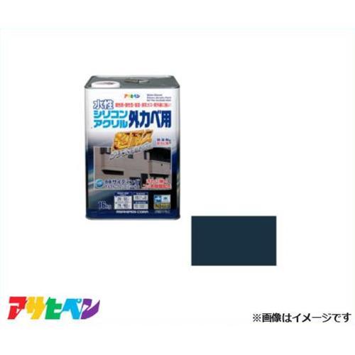アサヒペン 水性シリコンアクリル外かべ用 16kg アトランティックブルー [超耐久 防藻 防カビ]