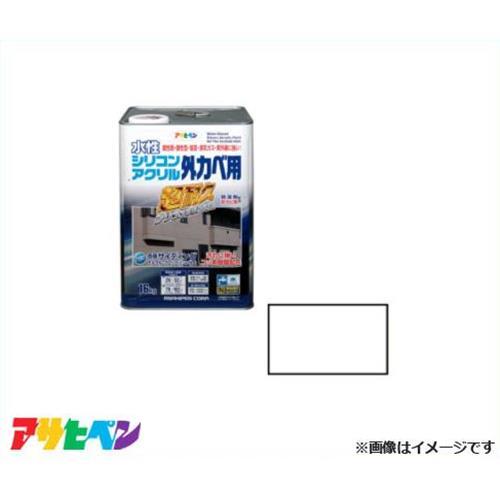 アサヒペン 水性シリコンアクリル外かべ用 16kg ホワイト [超耐久 防藻 防カビ]