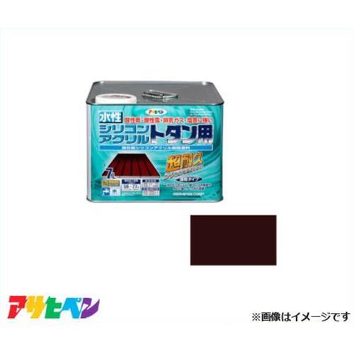 アサヒペン 水性シリコンアクリルトタン用 7L こげ茶 [耐久 酸性雨 酸性雪 排気ガス 塩害 速乾]