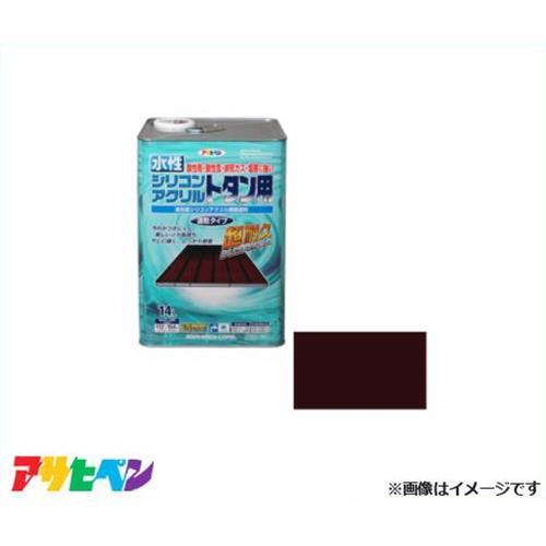 アサヒペン 水性シリコンアクリルトタン用 14L こげ茶 [耐久 酸性雨 酸性雪 排気ガス 塩害 速乾]