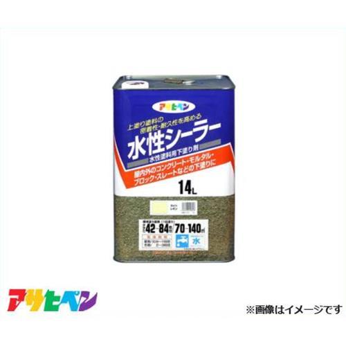 アサヒペン 水性シーラー 14L ライトレモン [下塗り用]