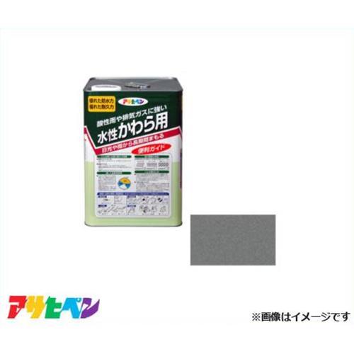 アサヒペン 水性かわら用 14L (日本瓦銀) [ハウスケア 防水力 耐久力 酸性雨 排気ガス][r11][s3-140]