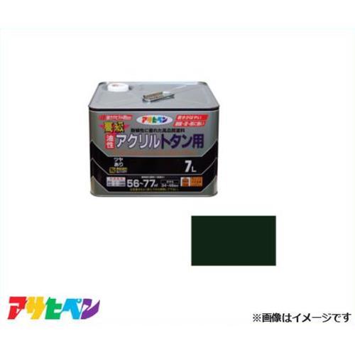 アサヒペン 油性高級アクリルトタン用 7L (ディープグリーン) [ハウスケア 屋根 とい][r11][s3-140]