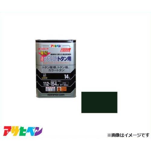 アサヒペン 油性高級アクリルトタン用 14L ディープグリーン [屋根 とい]
