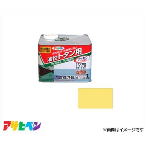 アサヒペン トタン用 7L クリーム色 [高耐久 1回塗り]