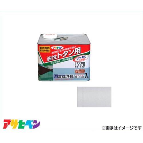 アサヒペン トタン用 7L 銀 [高耐久 1回塗り]