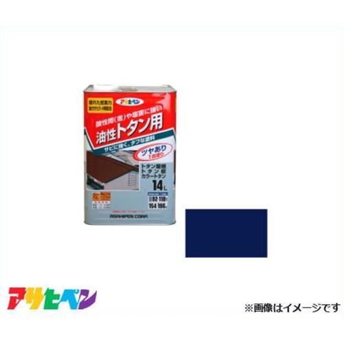 アサヒペン トタン用 14L 青 [高耐久 1回塗り]
