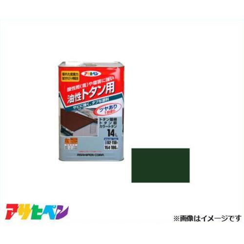 [最大1000円OFFクーポン] アサヒペン トタン用 14L 緑 [高耐久 1回塗り]