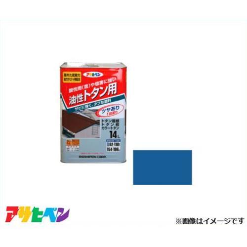 アサヒペン トタン用 14L (スカイブルー) [ハウスケア 高耐久 1回塗り][r11][s3-140]