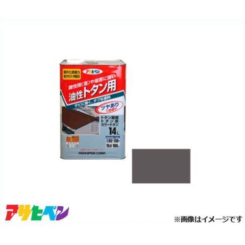 アサヒペン トタン用 14L グレー ねずみ色 [高耐久 1回塗り]