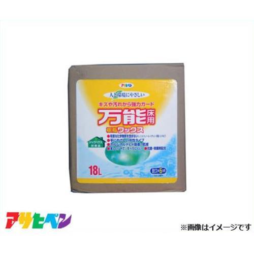 [最大1000円OFFクーポン] アサヒペン 環境にやさしい万能床用樹脂ワックス 18L [ワックス 樹脂ワックス]