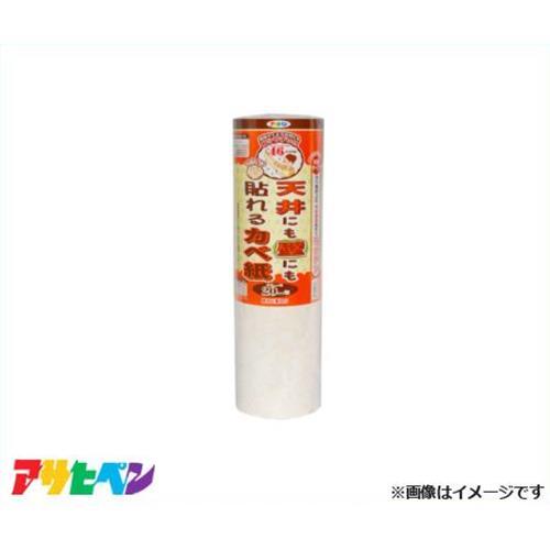 アサヒペン 天井にも壁にも貼れる壁紙 46X20 APG-41 [DIY インテリア リフォーム]