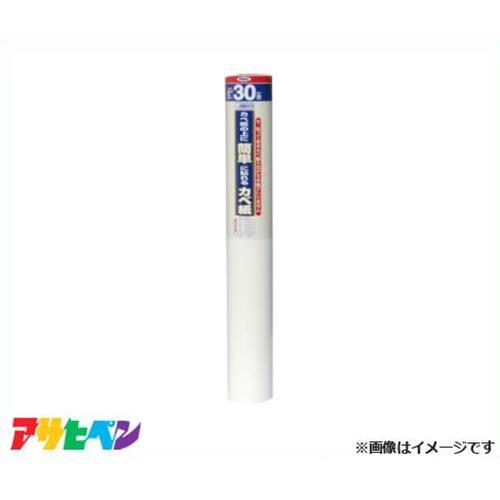 アサヒペン 簡単カベ紙 92cmX30m フリッシュ KW74 [DIY インテリア リフォーム]