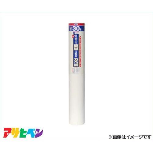 アサヒペン 簡単カベ紙 92cmX30m リベルタ KW71 [DIY インテリア リフォーム]