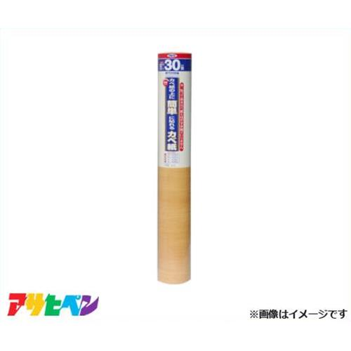アサヒペン 簡単カベ紙 92cmX30m ライトオーク KW78 [DIY インテリア リフォーム]