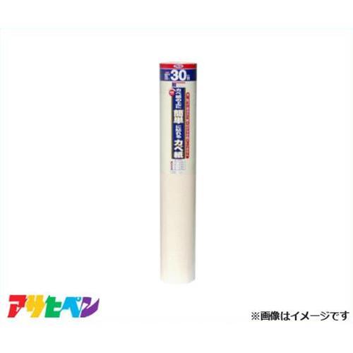 アサヒペン 簡単カベ紙 92cmX30m ヴォーネン KW73 [DIY インテリア リフォーム]