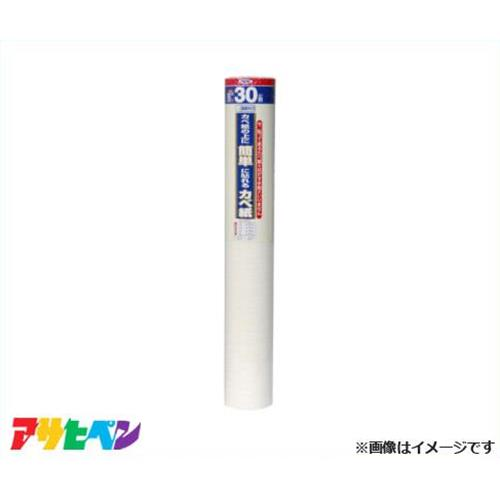 アサヒペン 簡単カベ紙 92cmX30m サロット KW75 [DIY インテリア リフォーム]