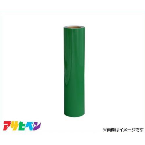 アサヒペン ペンカル 500mmX25m 緑 PC009 [DIY リフェイシング]