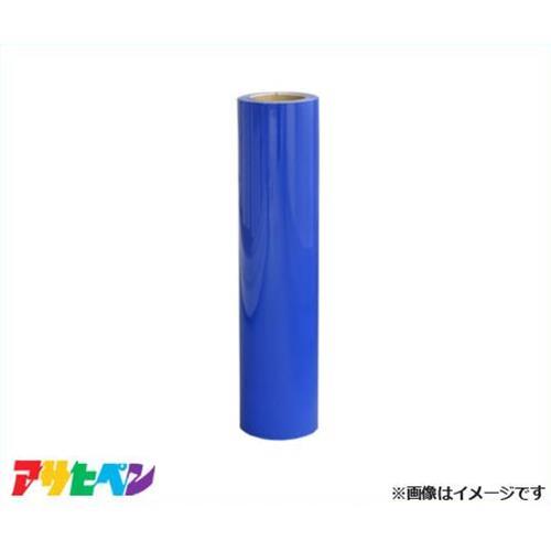 アサヒペン ペンカル 500mmX25m 青 PC011 [DIY リフェイシング]