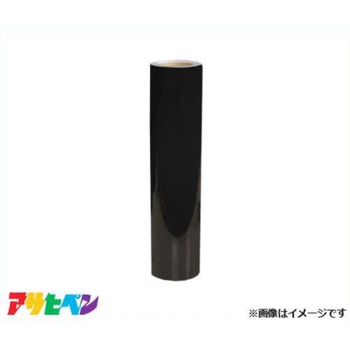 アサヒペン ペンカル 500mmX25m 黒 PC002 [DIY リフェイシング]