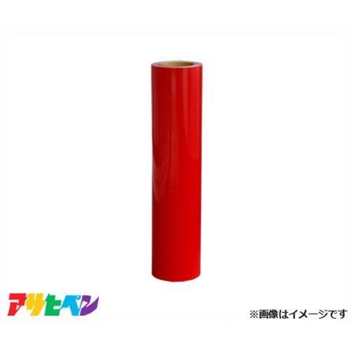 アサヒペン ペンカル 500mmX25m 濃赤 PC003 [DIY リフェイシング]