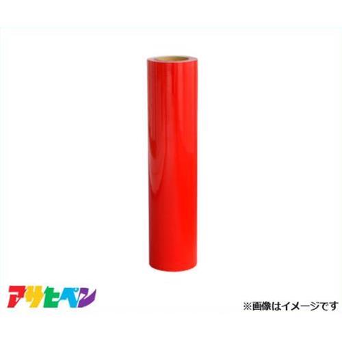 [最大1000円OFFクーポン] アサヒペン ペンカル 500mmX25m 赤 PC004 [DIY リフェイシング]