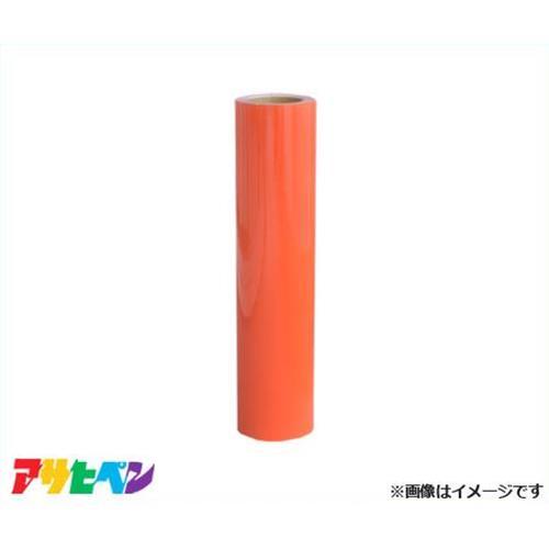 アサヒペン ペンカル 500mmX25m オレンジ PC005 [DIY リフェイシング]