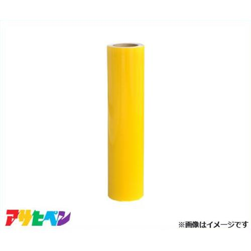 アサヒペン ペンカル 500mmX25m 黄色 PC006 [DIY リフェイシング]
