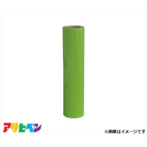アサヒペン ペンカル 500mmX25m 黄緑 PC008 [DIY リフェイシング]