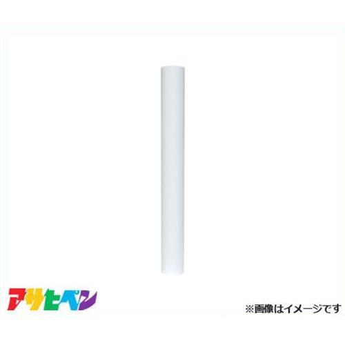 アサヒペン ペンカル 1000mmX25m 白 PC101 [DIY リフェイシング]