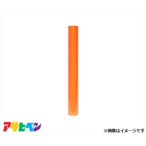 アサヒペン ペンカル 1000mmX25m オレンジ PC105 [DIY リフェイシング]