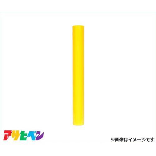 アサヒペン ペンカル 1000mmX25m 黄色 PC106 [DIY リフェイシング]