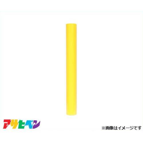 アサヒペン ペンカル 1000mmX25m レモン PC107 [DIY リフェイシング]