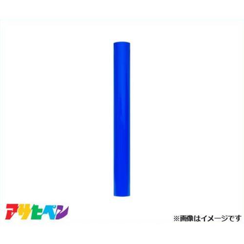 アサヒペン ペンカル 1000mmX25m 青 PC111 [DIY リフェイシング]