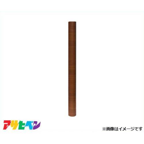 アサヒペン REALA 90cmX15m RL-W15-5 [DIY インテリア リフォーム 木目調]